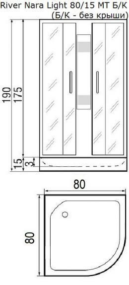 Схема с размерами душевой кабины  River Nara Light  80/15  МТ  Б/К